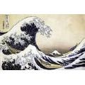 La vague - Hokusai 250 pièces 0