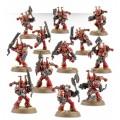 W40K : Chaos Space Marines - Khorne Berserkers 1