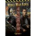 World War Korea 0