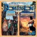 Dominion (Anglais) - Guilds and Cornucopia 0