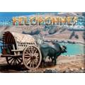 Peloponnes Card Game : Patronus 0
