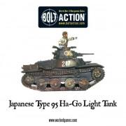 Bolt Action - Japanese Type 95 Ha-Go Light Tank