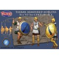 Theban Armoured Hoplites 5th to 3rd Century BCE 0