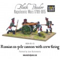 Napoleonic Russian 12 pdr cannon 1809-1815 with crew firing 3