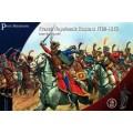 French Napoleonic Hussars 2