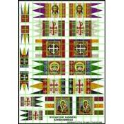 Byzantine Banners 1