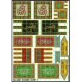 Islamic Banner Sheet 2 0
