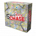 5 Minute Chase 0