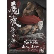 Boite de Crossroads of Heroes : Evil Sect Expansion