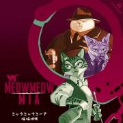 Boite de MeowMeow Mia