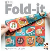 Fold It pas cher