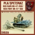 Dust - Red Rain/Red Fury 0