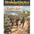 Strategy & Tactics 322 - Banana Wars 0