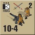 Panzer Grenadier - Parachutes over Crete 1