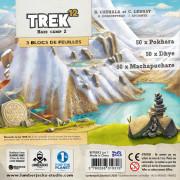 Trek 12 - Base Camp 2