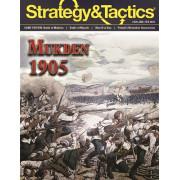 Strategy & Tactics 326 - Mukden 1905