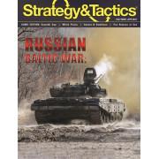 Strategy & Tactics 327 - Suwałki Gap