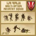 Dust - IJN Ninja Infantry Squad Multi-Option Box 0