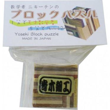 Mini Puzzle Yosegi Block