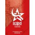 Star Marx - Supplément des Ecrans 0